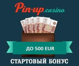 Пин ап казино Бонусы