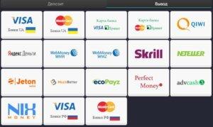 Платежи в онлайн казино Пинап